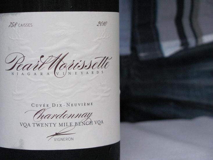 Pearl Morissette Estate Winery Niagara On The Lake Winery